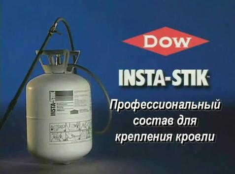 гидрофобизатор гкж-11бсп