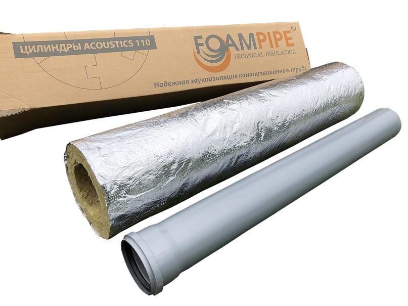 Цилиндры Foampipe Acoustics 110x30 мм к/ф
