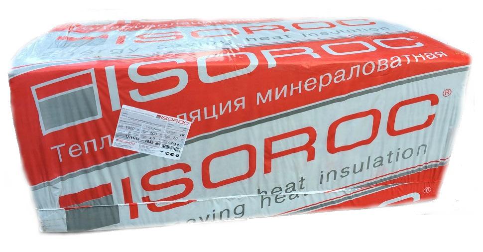 Плиты Изоруф толщина 40 мм