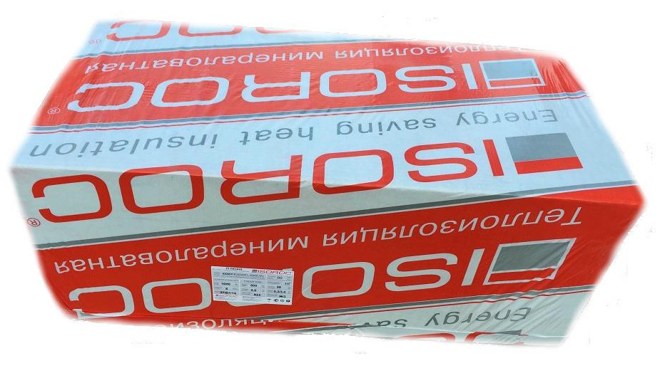 Плиты Изовент-Л толщина 50 мм