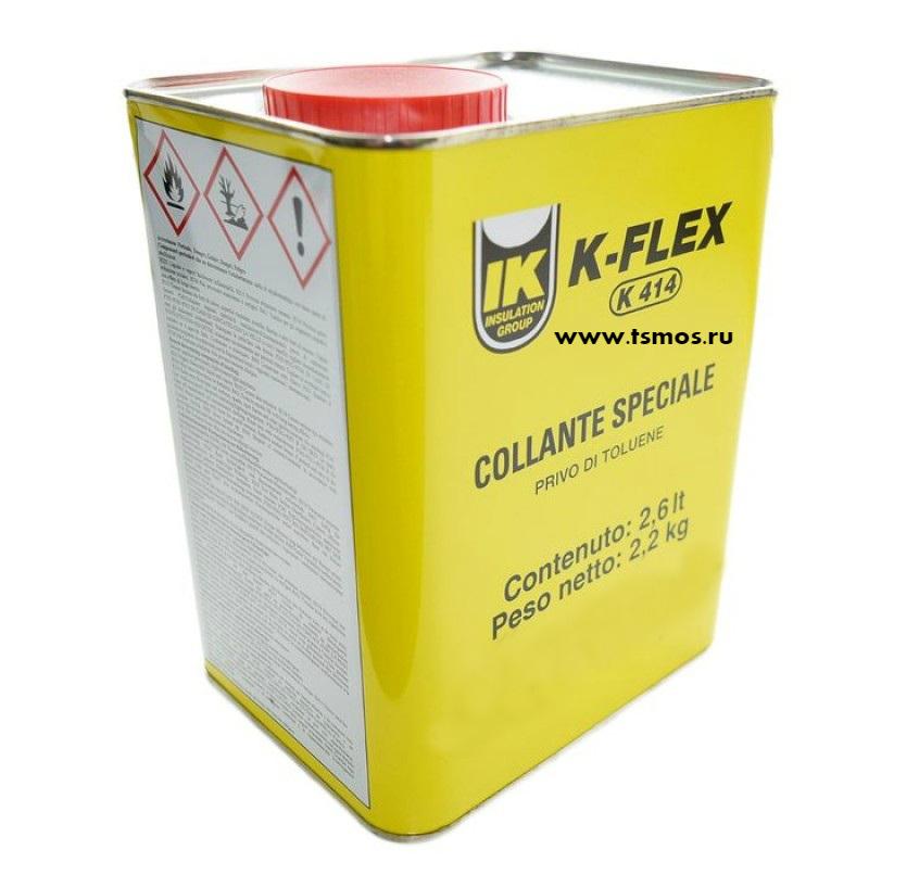 Клей K-FLEX 414 объем 2,6 литра (2600 мл)